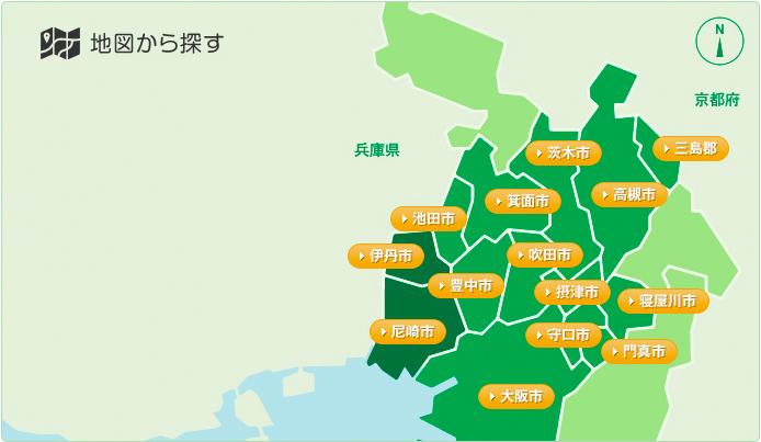 北 大阪 信用 金庫 atm
