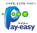 Pay-easy (ペイジー)